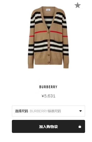 [Burberry ]#버버리 아이콘 스트라이프 메리노 울 카디건 남녀공용 A14075400