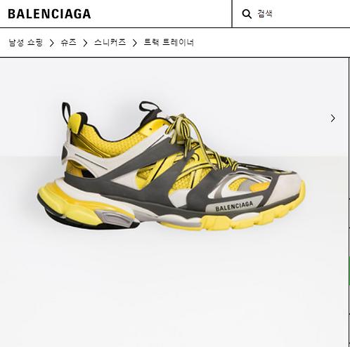 [Balenciaga ]#발렌시아가 19ss 트랙 트레이너 B03156110