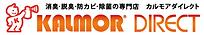ロゴ/オンラインショップ.png