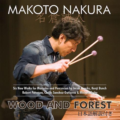 cover-nakura2.jpg