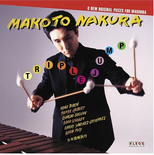 Makoto1.png