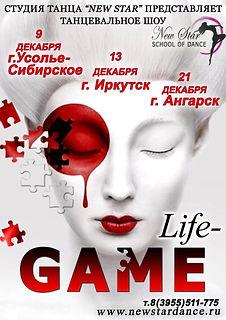Life-game.jpg