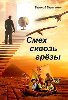 Untitled-с пирамидой).jpg