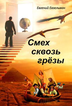 Untitled-с пирамидой)