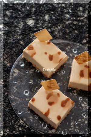 レオパードのレアチーズ