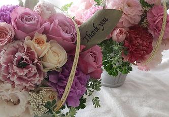 Gift Arrangement