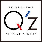 Qz_logo.jpg