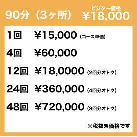 image_6487327 (9).JPG