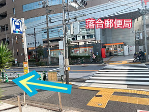 image_6483441 (23).JPG