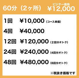 image_6487327 (10).JPG