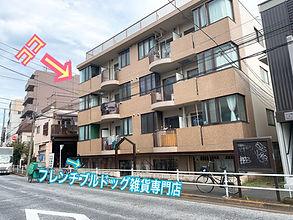image_6483441 (19).JPG