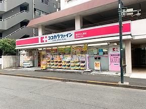 image_6483441 (20).JPG