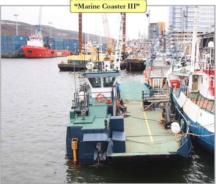 MARINE COASTER III