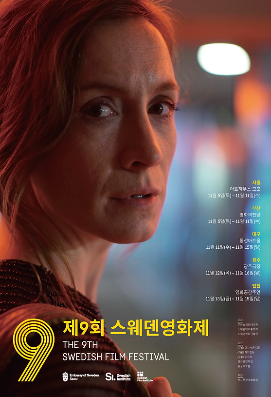 2020-포스터-1012_Page_2.png