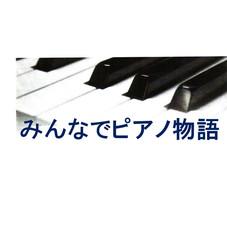 ピアノ物語タイトル.jpg