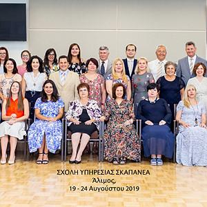 Pioneer school 2019 Alimos
