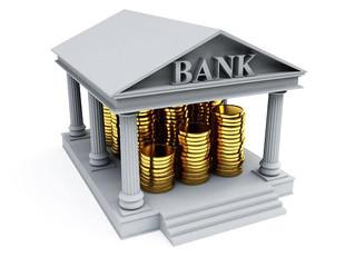 Об эффективности работы региональных международных банков развития
