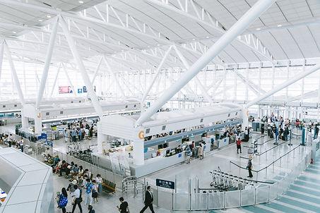 fukuoka international airport.jpg