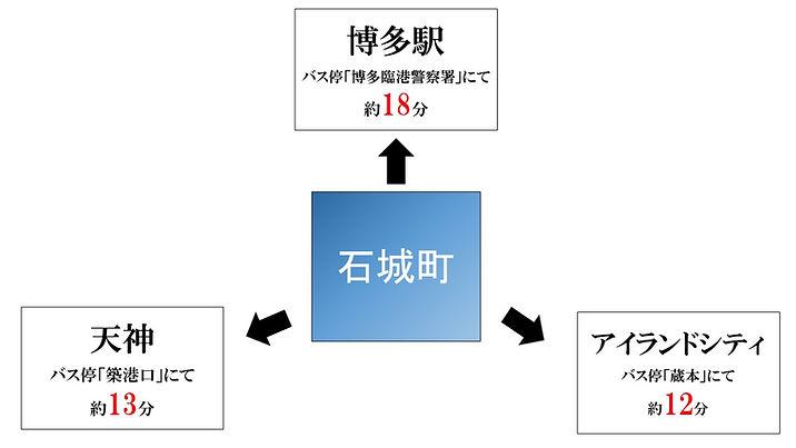 ホームページ.jpg