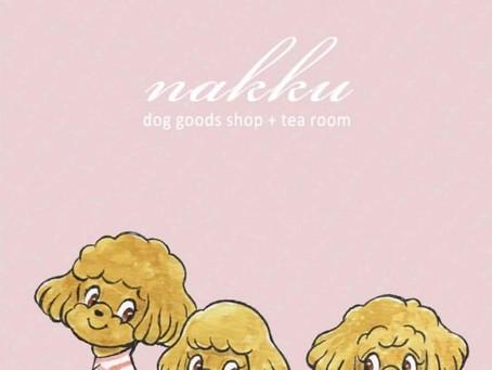 2020年2月10日nakku実店舗再開しました
