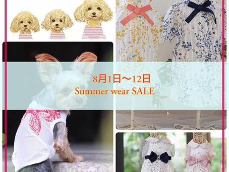 8月1日~12日 summer wear SALE 開催