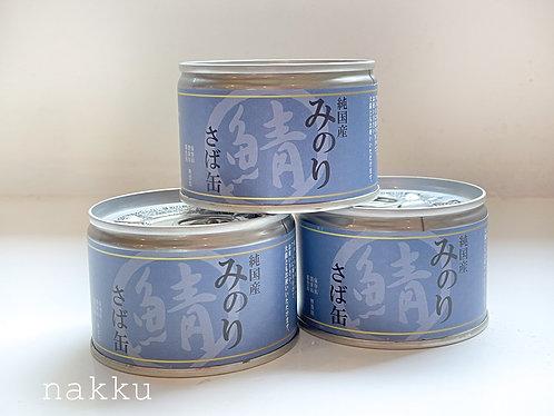 日本のみのり さば缶