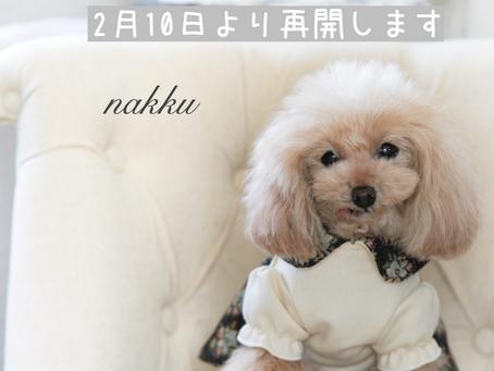 2月10日(Mon)よりnakku再開いたします。