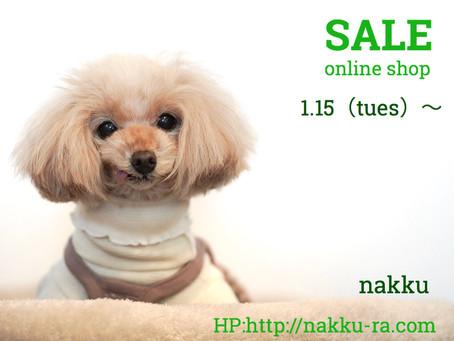1月15日nakku online shop sale 開始