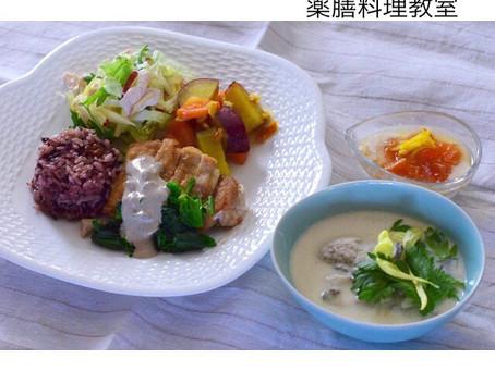 2月6日第4回わんちゃんと飼い主さんの薬膳料理教室開催