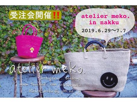 6月29日~7月7日 atelier meko. in nakku受注会開催