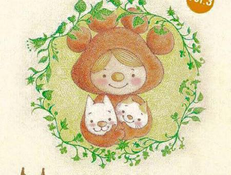 5月14日:「nuku_nuku_kurasu vol.3」宇都宮ばんば広場出店