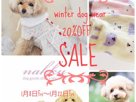 nakku2021 winter SALE 開催のお知らせ