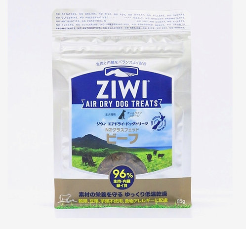 Ziwi Air-Dried Dog Treats