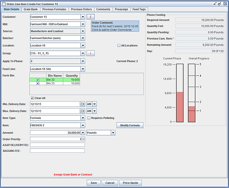 Feed Mill Management Software