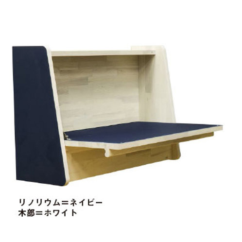 Kokona Wall-desk