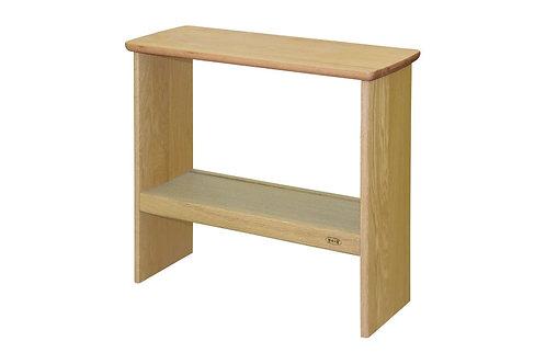 Hamamoto No.6500 Side Table