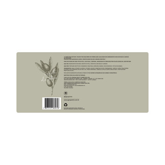Back Label Creation