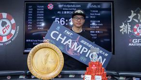 【台灣德州撲克比賽】2020第一彈,百萬大賽介紹!