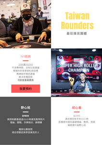 poker-class-info