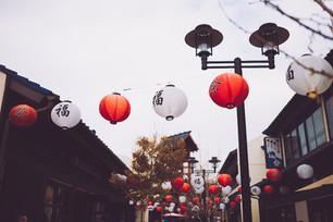 3 recettes pour le Nouvel An chinois