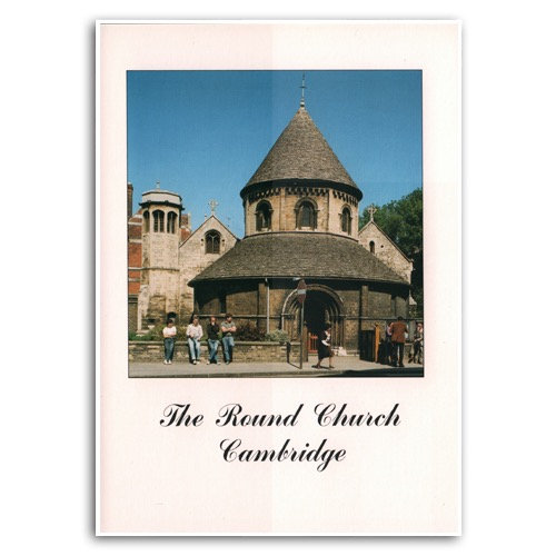 Cambridge Round Church - Sold in pack (100 postcards)