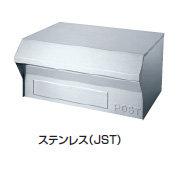 埋込ポスト交換(取り替え):HS-1型[1個あたり]