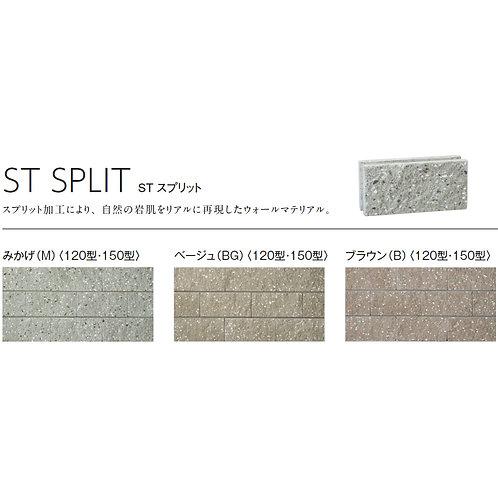 東洋工業(TOYO)リブブロック( STスプリット / ST LIB)[1mあたり]