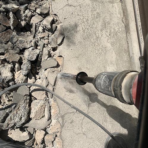 土間コンクリートハツリ[1m2あたり]