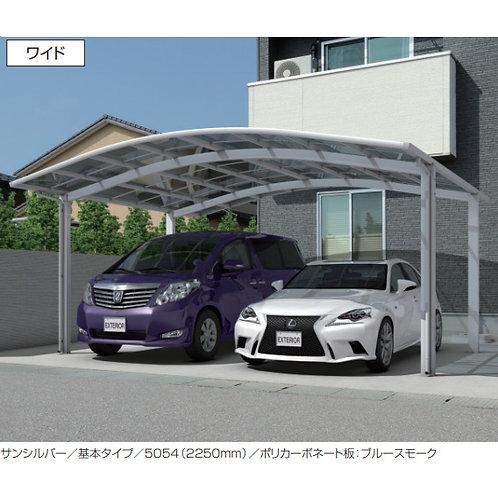 カーポート2台・3台:(三協)カムフィエースワイド・トリプル