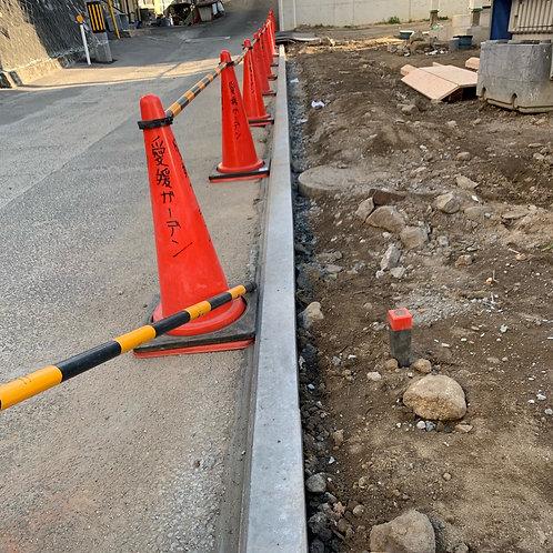 肩石コンクリート(道路境界/見切り等)
