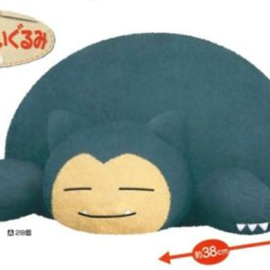 "Pokemon Snorlax Relax Time Super Big 18"" Plush Doll Banpresto (100% authentic)"