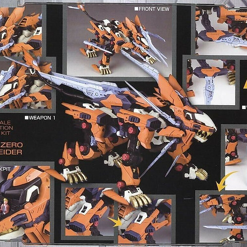 Zoids EZ-041 Liger Zero Schneider Marking plus ver. 1/72 model kit Kotobukiya