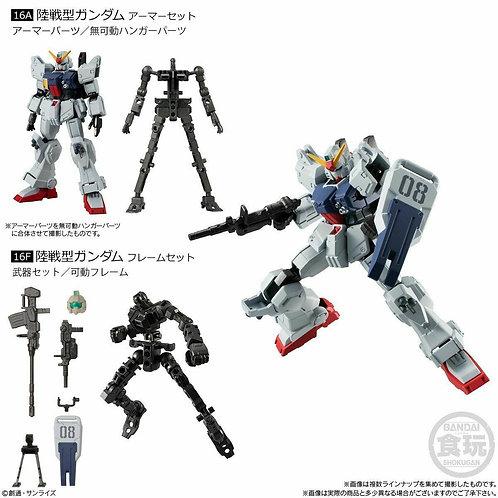 Mobile Suit Gundam G Frame 06 action figure set of 4 Bandai Shokugan