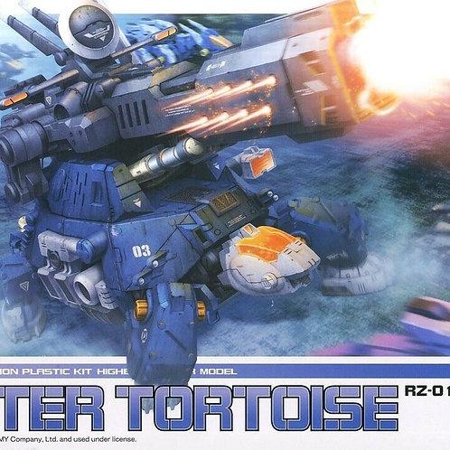 Zoids HMM-014 RMZ-013 Buster Tortoise 1/72 model kit Kotobukiya